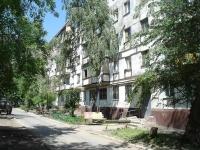 Новокуйбышевск, улица Свердлова, дом 3А. многоквартирный дом