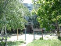 Novokuibyshevsk, Sverdlov st, house 4А. Apartment house
