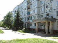 Новокуйбышевск, улица Свердлова, дом 5А. многоквартирный дом