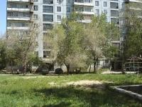 Новокуйбышевск, Свердлова ул, дом 6