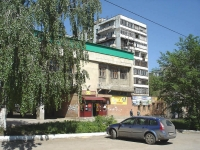 Novokuibyshevsk, Sverdlov st, house 8. Apartment house with a store on the ground-floor