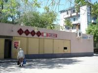Новокуйбышевск, улица Свердлова, дом 9А. жилой дом с магазином