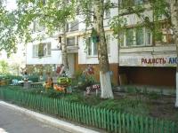 Novokuibyshevsk, Sverdlov st, house 10А. Apartment house