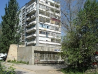 Novokuibyshevsk, st Sverdlov, house 10. Apartment house with a store on the ground-floor
