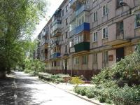 Новокуйбышевск, улица Свердлова, дом 11А. многоквартирный дом