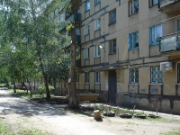 Novokuibyshevsk, Sverdlov st, house 11. Apartment house