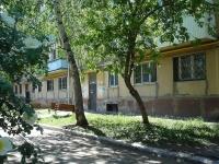 Новокуйбышевск, улица Свердлова, дом 11. многоквартирный дом