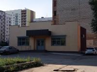 Новокуйбышевск, улица Свердлова, дом 15В. магазин