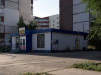 Новокуйбышевск, улица Свердлова, дом 22А. кафе / бар