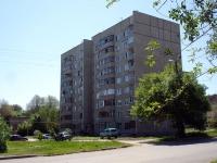 Новокуйбышевск, Свердлова ул, дом 13