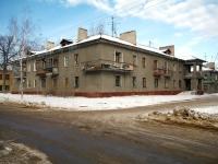 Новокуйбышевск, Советская ул, дом 3