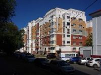 Novokuibyshevsk, st Sovetskaya, house 5. Apartment house
