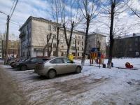 Новокуйбышевск, улица Советская, дом 6. суд