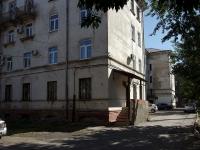 Novokuibyshevsk, st Sovetskaya, house 6. governing bodies