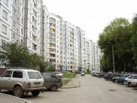 Novokuibyshevsk, st Stroiteley, house 7. Apartment house