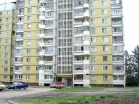 Novokuibyshevsk, Stroiteley st, house 11. Apartment house