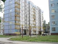 Novokuibyshevsk, st Stroiteley, house 13А. Apartment house