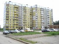 Новокуйбышевск, Строителей ул, дом 13