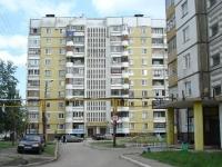 Novokuibyshevsk, Stroiteley st, house 17. Apartment house