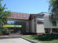 Novokuibyshevsk, entertainment complex ПЛАNЕТА, Suvorov st, house 19