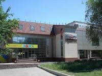 Новокуйбышевск, улица Суворова, дом 19. культурно-развлекательный комплекс ПЛАNЕТА