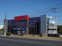 Новокуйбышевск, улица Ударников, дом 16. магазин