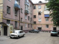 Novokuibyshevsk, Uspensky st, house 1. Apartment house