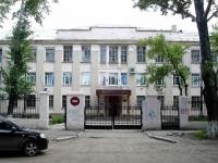 Новокуйбышевск, улица Успенского, дом 2. колледж Новокуйбышевский гуманитарно-технологический колледж