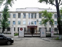 neighbour house: st. Uspensky, house 2. college Новокуйбышевский гуманитарно-технологический колледж