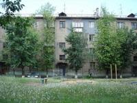 Новокуйбышевск, улица Успенского, дом 3А. многоквартирный дом