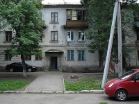 neighbour house: st. Uspensky, house 10А. Apartment house