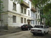 Novokuibyshevsk, Uspensky st, house 10А. Apartment house
