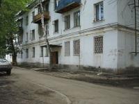 Новокуйбышевск, улица Успенского, дом 10. многоквартирный дом