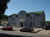 Новокуйбышевск, улица Успенского, дом 2Б. офисное здание