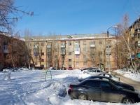 Новокуйбышевск, улица Успенского, дом 1. многоквартирный дом