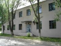 新古比雪夫斯克市,  , house 17. 家政服务