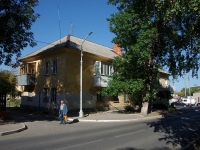 Новокуйбышевск, улица Фрунзе, дом 2. многоквартирный дом