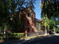 Новокуйбышевск, улица Фрунзе, дом 4. офисное здание