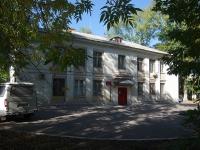 Новокуйбышевск, улица Фрунзе, дом 4А. станция скорой помощи Областная станция скорой медицинской помощи