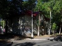 Новокуйбышевск, улица Фрунзе, дом 6. офисное здание