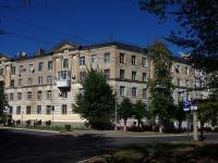 Новокуйбышевск, улица Фрунзе, дом 16. многоквартирный дом