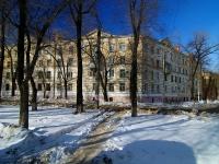 Новокуйбышевск, улица Фрунзе, дом 10. многоквартирный дом