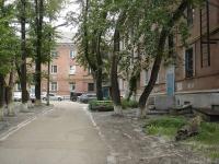 Новокуйбышевск, Чернышевского ул, дом 1