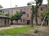 Новокуйбышевск, улица Чернышевского, дом 2А. многоквартирный дом