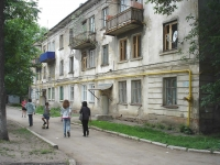 neighbour house: st. Chernyshevsky, house 2. Apartment house
