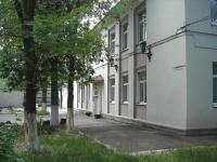 Новокуйбышевск, Чернышевского ул, дом 5