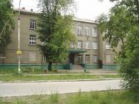 Новокуйбышевск, Чернышевского ул, дом 6