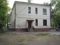 Новокуйбышевск, медицинский центр Центр диагностики и консультирования, улица Чернышевского, дом 10А
