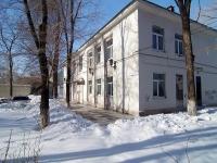 Novokuibyshevsk, governing bodies Центр социального обслуживания граждан пожилого возраста и инвалидов, Chernyshevsky st, house 5