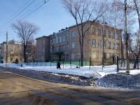 соседний дом: ул. Чернышевского, дом 6. колледж Новокуйбышевский медицинский колледж